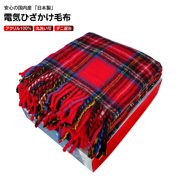 Electric blanket electricity rug