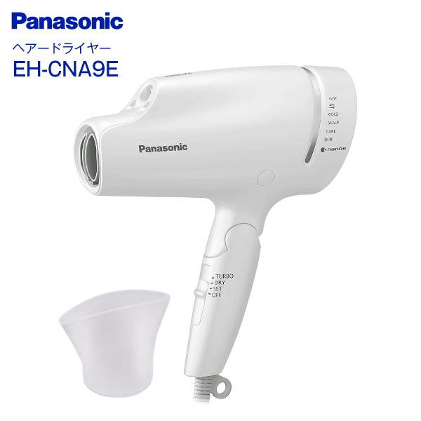 EHCNA9EW 2020年モデル ドライヤー マイナスイオンドライヤー 期間限定お試し価格 ナノケア 送料無料 EH-CNA9E パナソニック ナノイー Panasonic EH-CNA9E-W ホワイト 誕生日プレゼント ヘアードライヤー W