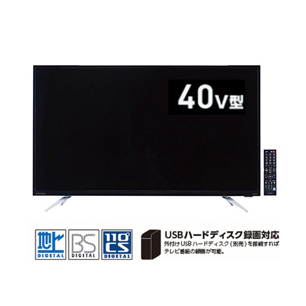 【送料無料】液晶テレビ 40型 3波対応(地上/BS/110°CSデジタル) 外付けハードディスク録画対応 40インチ フルハイビジョン ドウシシャ 液晶TV DOL40H100