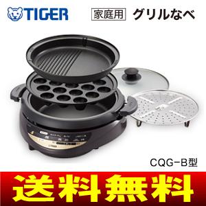 虎牌保暖瓶(TIGER)烤炉锅波形铭牌、深锅、章鱼烧铭牌附属的CQG-B300-T