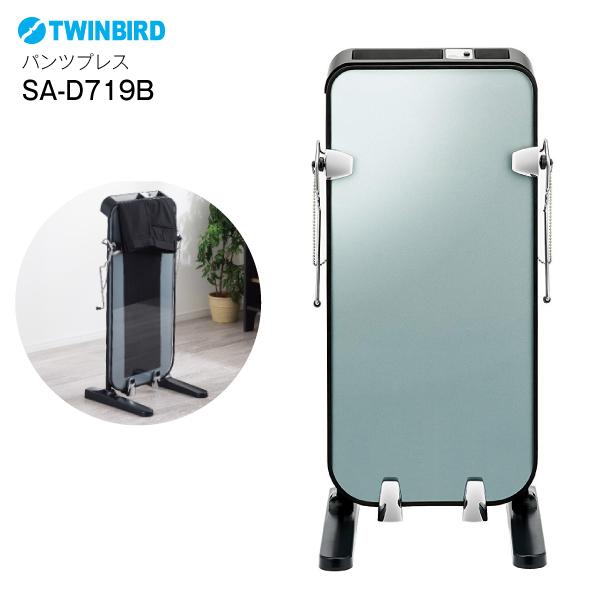 【送料無料】【日本製】SAD719B ツインバード パンツプレス ズボンプレッサー セット状態が確認できるガラスパネル採用 スタンド型 ブラックTWINBIRD SA-D719B