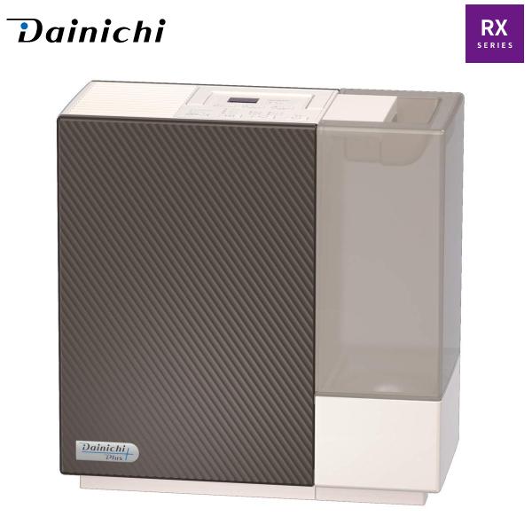 【送料無料】【日本製】 ダイニチ 加湿器 ハイブリッド加湿器 HD-RX718(T) おしゃれなデザイン 木造12畳 プレハブ19畳 DAINICHI プレミアムブラウン HD-RX718-T