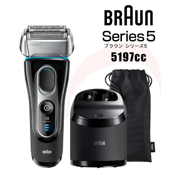 【送料無料】【5197CC】ブラウン(BRAUN) 電気シェーバー(メンズシェーバー) シリーズ5 3枚刃 お風呂剃り対応Series5 5197cc