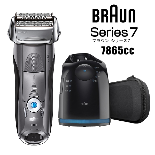 【送料無料】【7865cc】ブラウン(BRAUN) 電気シェーバー(メンズシェーバー) シリーズ7 3枚刃 洗浄器付モデル お風呂剃り対応 シェーバーケース付Series7 7865cc