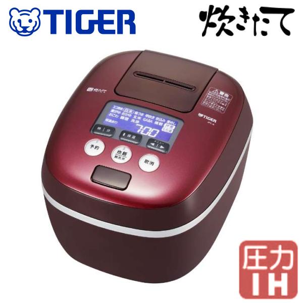 【送料無料】 炊飯器 1升 タイガー 圧力IH 炊きたて 炊飯ジャー 麦飯 専用メニュー もち麦 土鍋コーティングTIGER 圧力IH炊飯器 10合 ボルドー JPC-A182-RD