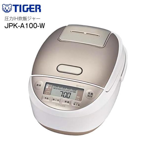 【送料無料】 JPK-A100(W) タイガー 炊飯器 5.5合 熱封土鍋コーティング 圧力IH炊飯ジャー 炊きたて 圧力土鍋炊き TIGER ホワイト JPK-A100-W