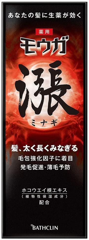 【12個まとめ買い】モウガ 漲(ミナギ)120ml【育毛剤】 ×12個