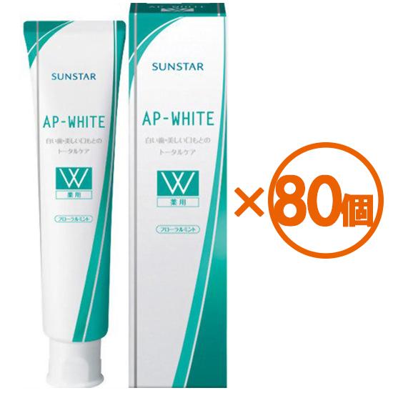 【80個まとめ買い】薬用APホワイト ペースト フローラルミント110g[医薬部外品] ×80個