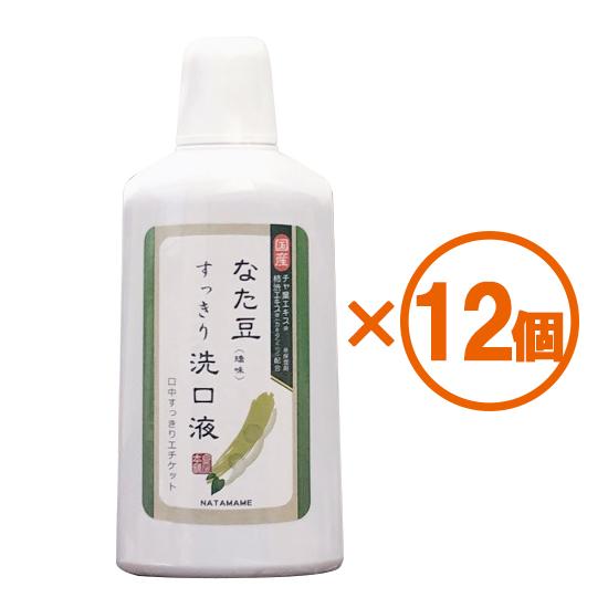 【12個まとめ買い】なた豆(矯味成分)すっきり 洗口液 ×12個