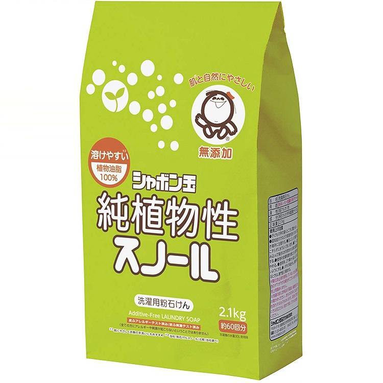植物性スノール2.1kg 3個まとめ買い ×3個 人気ブランド 買い物
