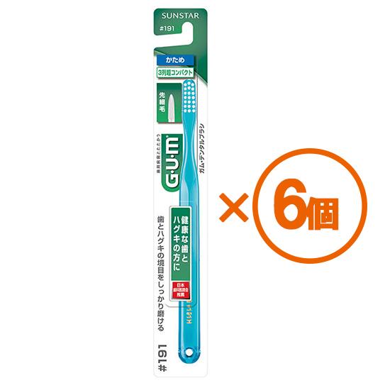 GUM ガム デンタルブラシ#191 3列超コンパクト 最新 かため 日時指定不可 代引き不可 アソートカラー ×6個 6個まとめ買い 舗