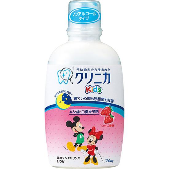 当店限定販売 クリニカKid's リンス いちご 医薬部外品 2020春夏新作 250ml