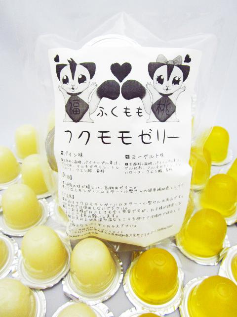 福桃ゼリー パイン味 TOPCREATE(トップクリエイト)