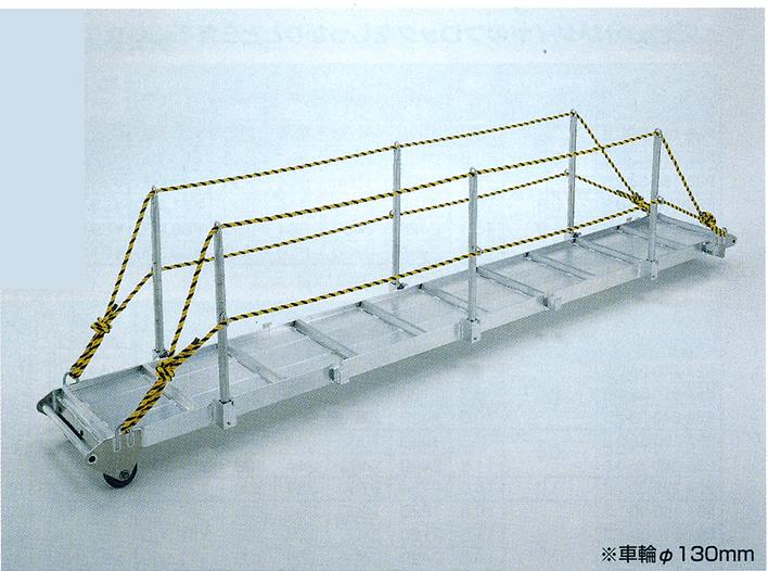 新着 簡易ワーフラダーBA BA-605 ピカコーポレイション, 激安輸入雑貨店 12ff94d8