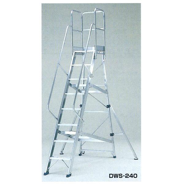 品揃え豊富で 作業台DWS ピカコーポレイション:ホームセンタートックリ店 DWS-240B-DIY・工具
