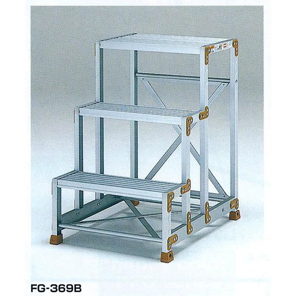 品質保証 ピカコーポレイション:ホームセンタートックリ店 FG-369C 作業台FG-DIY・工具