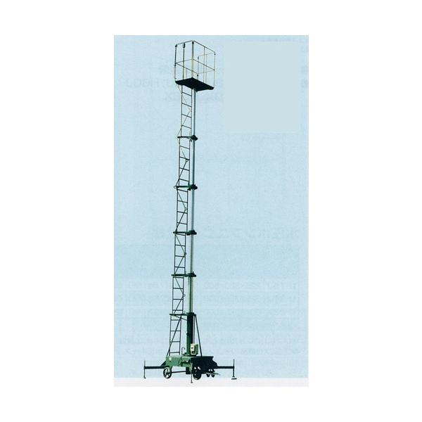 【保障できる】 WT-120鋼製油圧式伸縮作業台ワークタワーWT WT-120 ピカコーポレイション, 羽毛布団羽毛ファクトリーすやすや:b60966b2 --- sturmhofman.nl