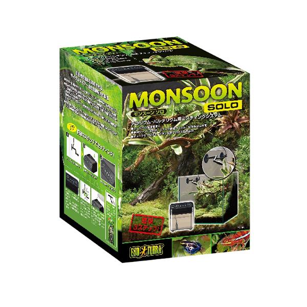 ミストを出す湿度調節に モンスーンソロ ジェックス 期間限定送料無料 百貨店 GEX