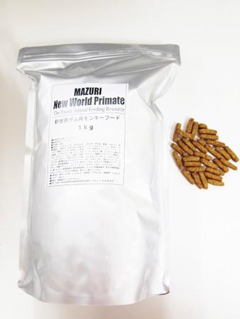 ニューワールドプライメイト 業務用 11.3kg 5MA5 Mazuri(マズリ)