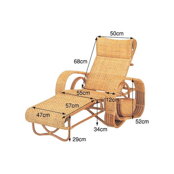 三つ折寝椅子 A107 今枝商店 籐家具 ラタン家具
