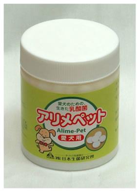 アリメペット 愛犬用 300g 日本生菌 新品■送料無料■ 感謝価格 サプリメント 犬用
