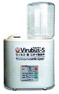 ウィルバス 空間噴霧用超音波霧化器 UD-200 Crest(クレスト)