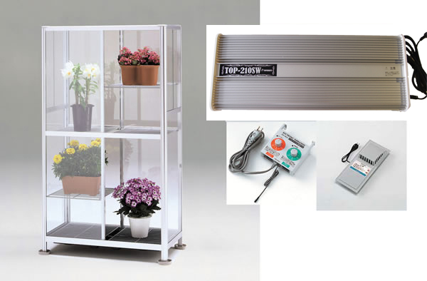 FHB-1508S 両用サーモ付小型温室4点セット   小型温室+TOP-210SW+ピカ両用サーモ+ピカ換気扇