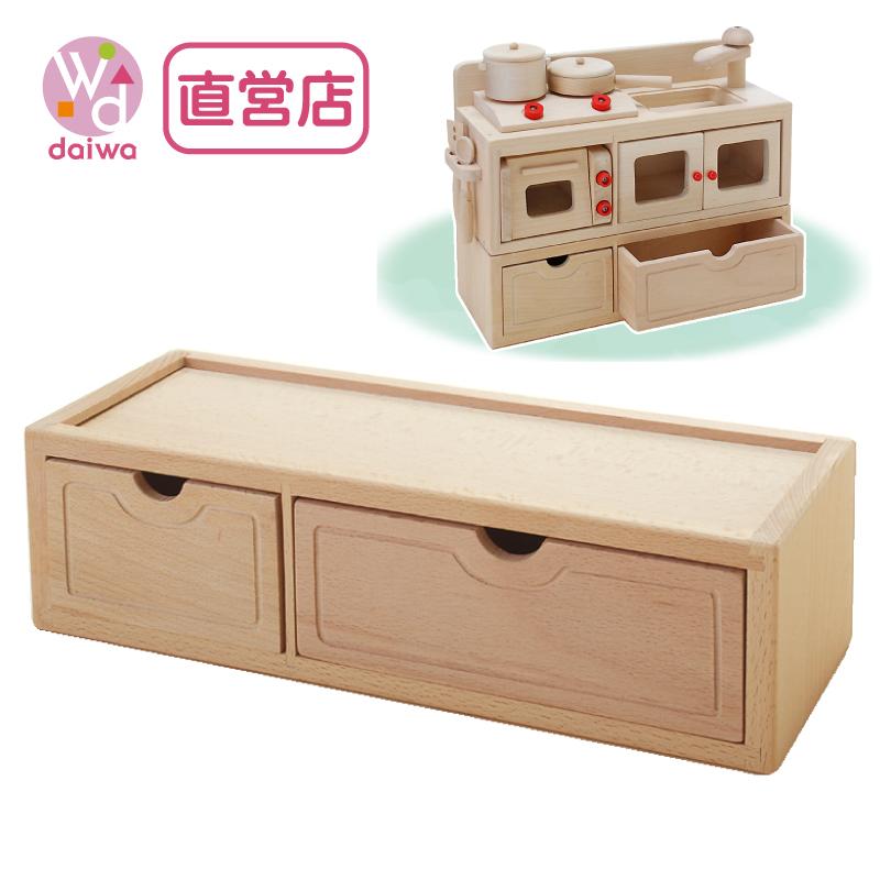 ミニキッチンが乗せられる棚です 単体でお片づけ用棚としても活躍します キッチン用 棚 整理 片付け 片づけ 木製おもちゃ 出産祝い 誕生日 節句 プレゼント ギフト 格安 価格でご提供いたします おままごと 木製 木のおもちゃ 調理 2歳 コンロ ままごと キッチンセット 男の子 ままごとセット キッチン おもちゃ 木製おもちゃのだいわ直営店 送料無料激安祭 ミニキッチン専用棚 3歳 女の子