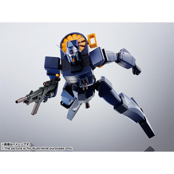 ザブングル HI-METAL R ブラッカリィ