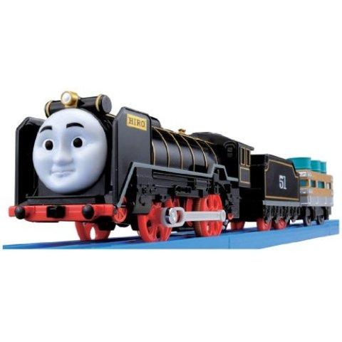 おもちゃ 新作続 車両 電車 編成 プラレールトーマス ヒロ TS-07 ギフト お歳暮 おすすめ 誕生日プレゼント