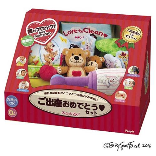 Suzy's Zooのキチントイ ご出産おめでとうセット | | おすすめ 知育 誕生日プレゼント おもちゃ 知育 おもちゃ, 香芝市:791e4aaf --- cognitivebots.ai