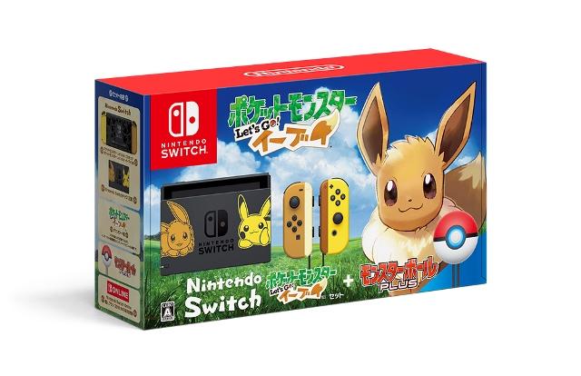Nintendo Switch本体 ポケットモンスターLet's Go!イーブイセット(モンスターボールPlus付き) あす楽対応