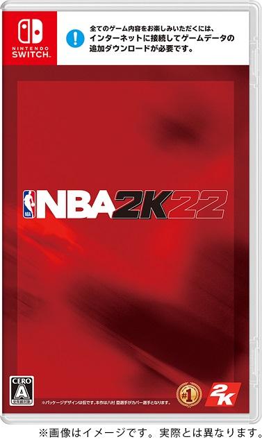 新品 Switch 人気の定番 NBA 2K22 数量限定特典ロッカーコード封入版 新作アイテム毎日更新 あす楽対応