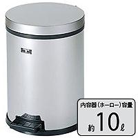 山崎産業/コンドル ママポットST-M10[10L]