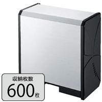 山崎産業/コンドル タオルペーパーケース[600]
