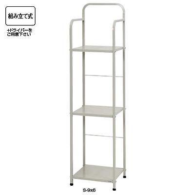 山崎産業/コンドル 多分別システムラック ECO S-9x6