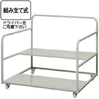 山崎産業/コンドル 多分別システムラック ECO-35x6