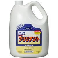 【送料無料】花王プロワンNewブリリアント 業務用サイズ 4.5Lボトル×4本 [フロアケア用]