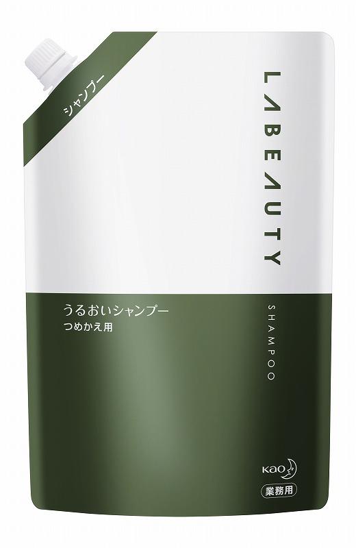 【送料無料】花王/Kao ラビューティ うるおいシャンプー 1350mL×6袋 & 専用容器(350mL)×3個