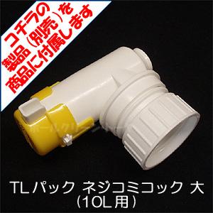 *2部供供花王fiesutarinsuinshampu業務使用的尺寸10L*1箱&400mL洗髮水使用的應用程式凱特