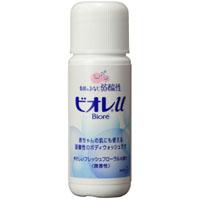 【送料無料】花王 ビオレu 業務用 16mLボトル120本×6箱 [ボディシャンプー]