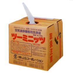 【送料無料】ツーミニッツ 18L