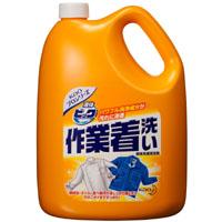 【送料無料】花王 液体ビック作業着洗い 業務用サイズ 4.5Lボトル×4本 [洗濯用洗剤]