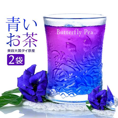 バタフライピー ティーパック 2袋セットブルーハーブ アントシアニンたっぷりの美容大国タイの天然ハーブ 色の変わるお茶です バタフライピー 10包入り 2個セット アンチャン 青いお茶 ブルーハーブティー SNS話題 色が変わる 美容・健康茶 butterfly pea tea 天然ハーブ 水出可【ポスト投函】