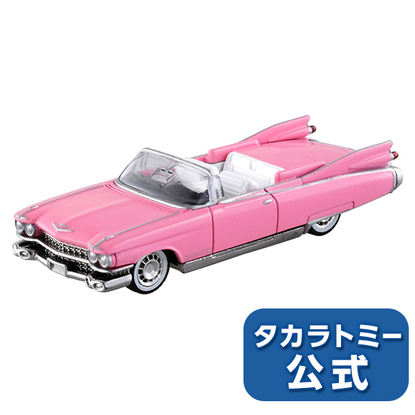 Car Badges Cadillac Eldorado 1955 Pink Pin Badge