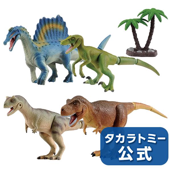 2018年03月15日発売タカラトミー公式店 5 500円以上購入で送料無料 アニア 肉食恐竜セット 奉呈 日本限定
