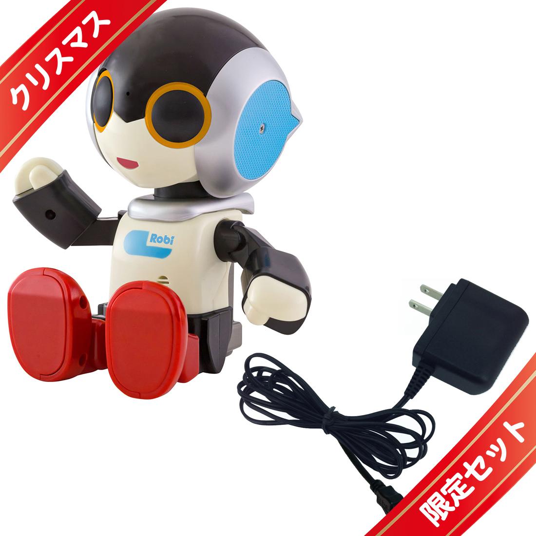 ☆クリスマスセット マイルームロビ(電池+ACアダプターつき)