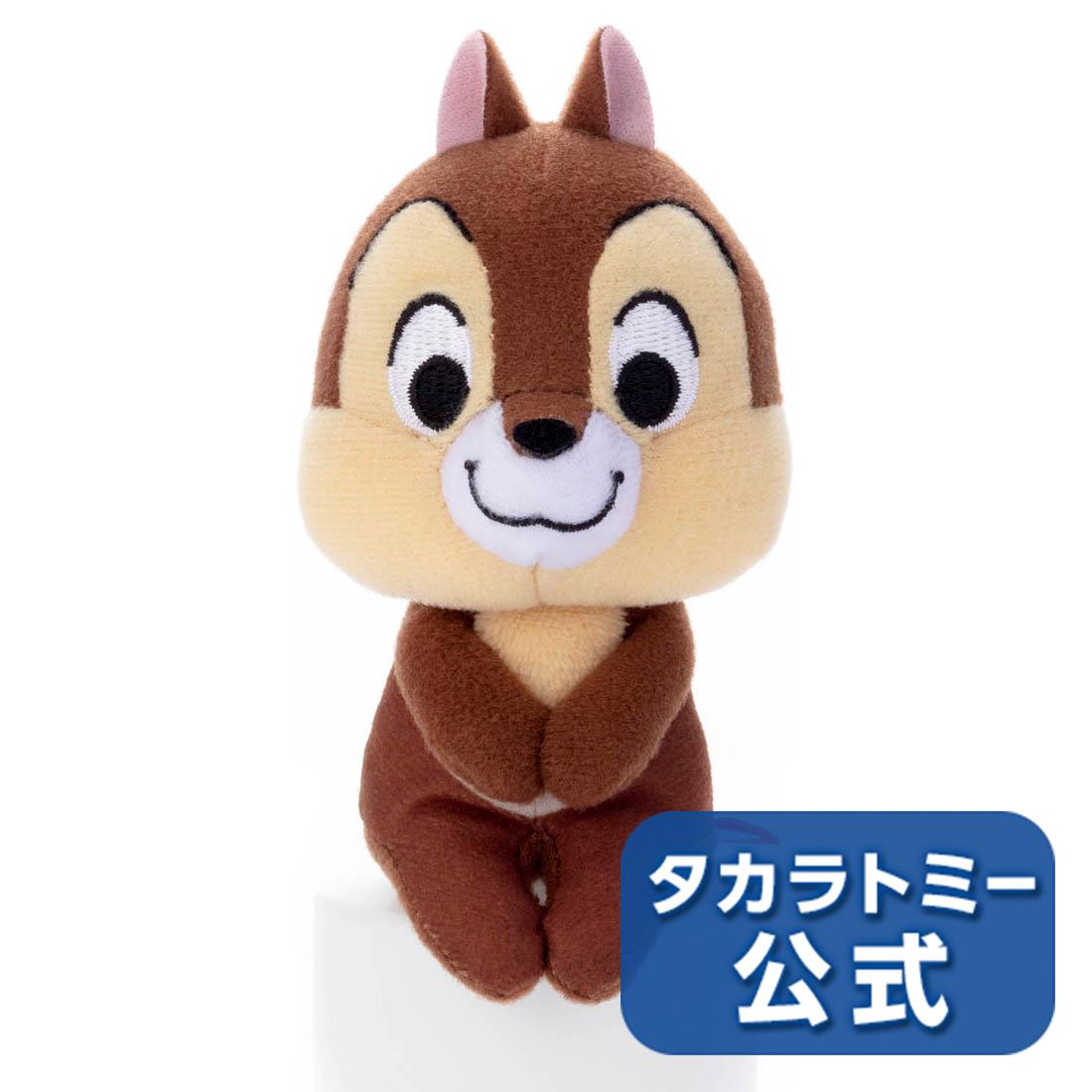 2020年04月30日発売タカラトミー公式店5500円以上購入で送料無料 ディズニーキャラクター ちょっこりさん 人気上昇中 新品 チップ ディズニー