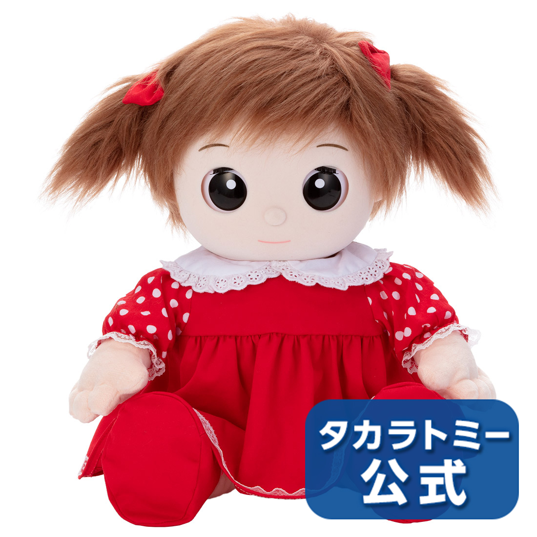 2020年4月2日発売タカラトミー公式店5500円以上購入で送料無料 人気ブレゼント おすすめ特集 夢の子ハナ