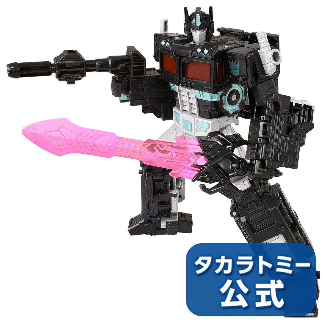 【タカラトミーモール限定】トランスフォーマー シージ ネメシスプライム